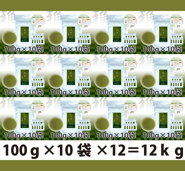 パウダー茶 インスタント茶 【雅シリーズ】業務用 風雅園 粉末煎茶(粉末緑茶) 【給茶機対応】 2000杯分(100g×10)×12箱