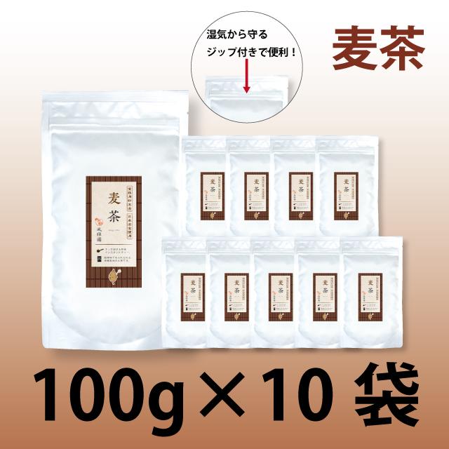 パウダー茶 インスタント茶 【オリジナルシリーズ】業務用 風雅園 粉末麦茶 【給茶機対応】 2000杯分(100g×10袋)