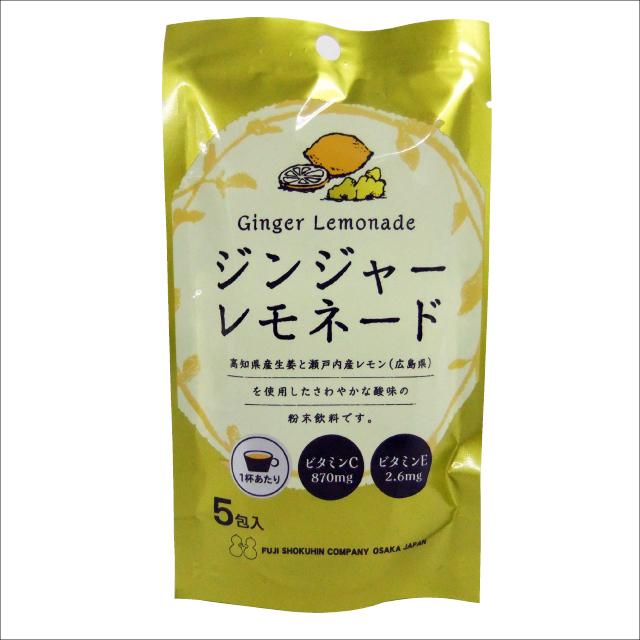 不二食品 ジンジャーレモネード (13g×5包)×10