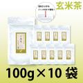 パウダー茶 インスタント茶 【オリジナルシリーズ】業務用 風雅園 粉末玄米茶 2000杯分(100g×10袋)