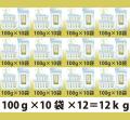パウダー茶 インスタント茶 【オリジナルシリーズ】業務用 風雅園 粉末玄米茶 【給茶機対応】 2000杯分(100g×10袋)×12箱