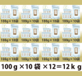 パウダー茶 インスタント茶 【オリジナルシリーズ】業務用 風雅園 粉末ほうじ茶 【給茶機対応】 2000杯分(100g×10袋)×12箱
