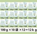 パウダー茶 インスタント茶 【オリジナルシリーズ】業務用 風雅園 粉末煎茶(粉末緑茶) 【給茶機対応】 2000杯分(100g×10)×12箱