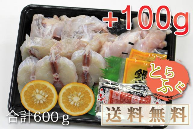 山口県産とらふぐちり鍋用600g