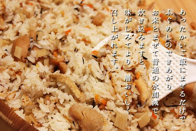 ご飯にまぜる、または炊き込みでさらに美味しい、ふぐまぜ飯の素