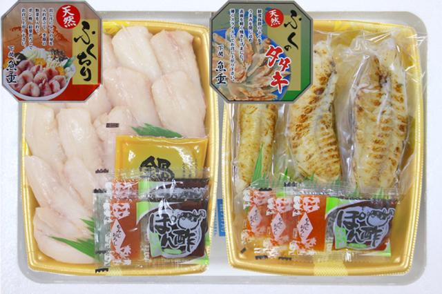 ギフトに最適!1箱で2通りの味を!!ふぐちり・タタキセット
