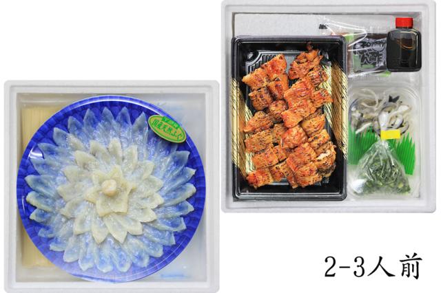 昆布〆のふぐ刺身と菊川そうめんのセット