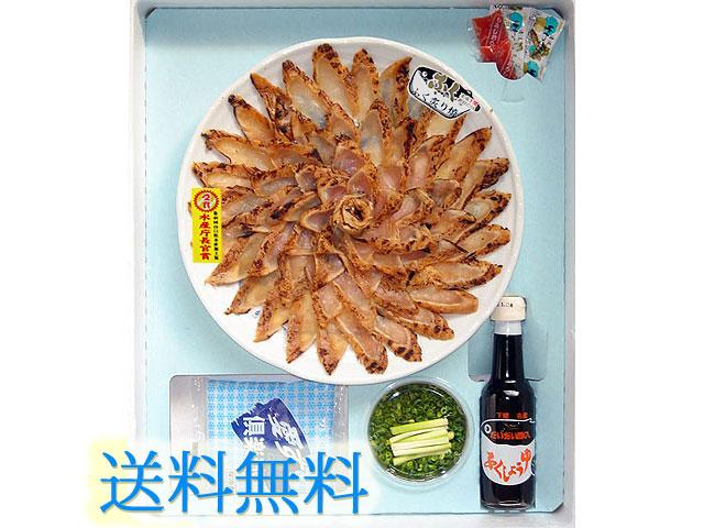 ふぐ業界初の新しい美味しさ! 香ばし、ふぐ炙り焼き刺身(3〜4人前)