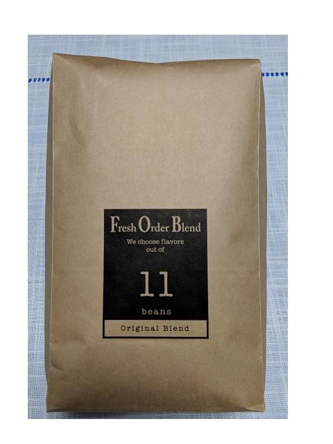 フレッシュ焙煎 フジスペシャル1kg豆