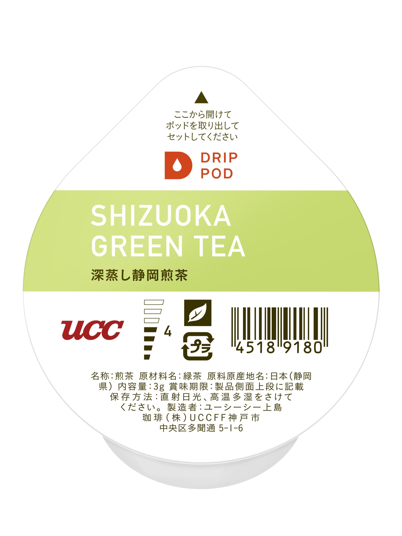 ドリップポッド 深蒸し静岡煎茶