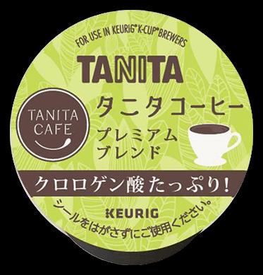 K-Cup タニタコーヒープレミアムブレンド(12P)