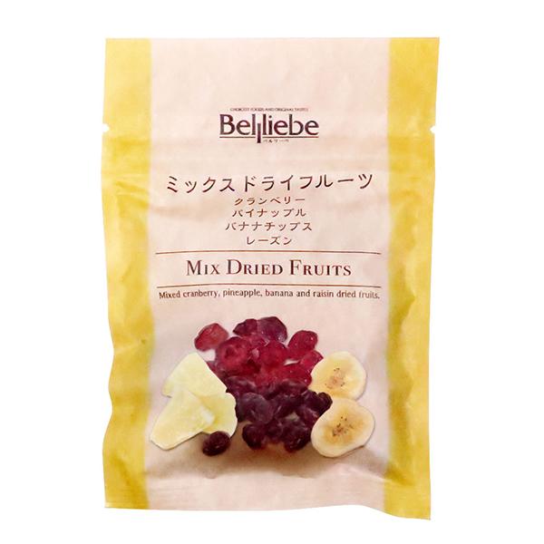 ベルリーベ ミックスドライフルーツ(12袋/Box)