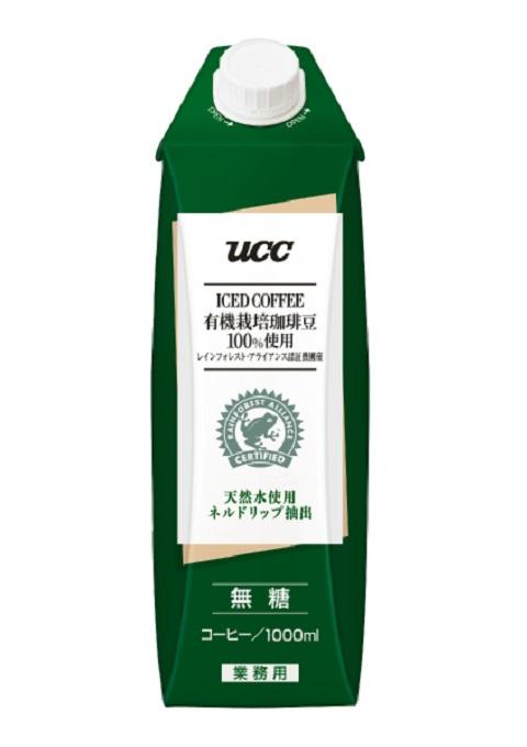 有機栽培珈琲豆100%使用アイスコーヒー 無糖 1000mlX12本