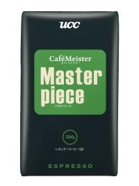 マスターピース・エスプレッソ(500g)