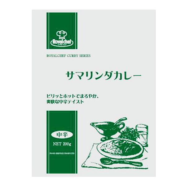 サマリンダカレー(200gX10袋)