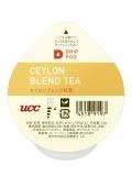 ドリップポッド セイロンブレンド紅茶(8P)