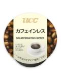 UCCカフェインレス