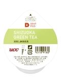 ドリップポッド 深蒸し静岡煎茶(8P)