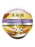 大和園ジャスミン茶