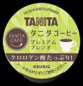 タニタコーヒープレミアムブレンド