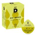 ドリップポッド 深蒸し静岡煎茶(12P)