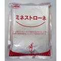 ミネストローネ(200gX10袋)