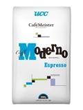 カフェモデルノ・エスプレッソ(500g)