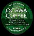 京都 小川珈琲 オーガニックコーヒー