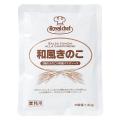 和風きのこソース(130gX10袋)