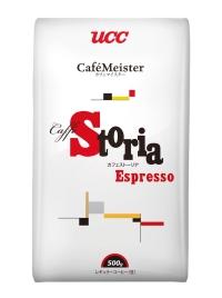 カフェストーリア・エスプレッソ(500g)