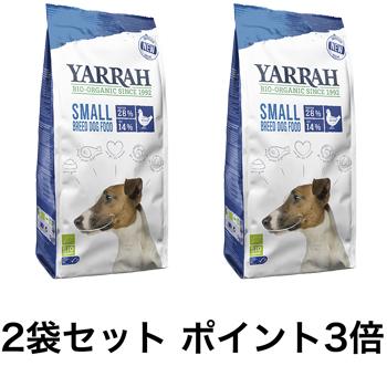 ヤラー 小型犬専用 2袋セット