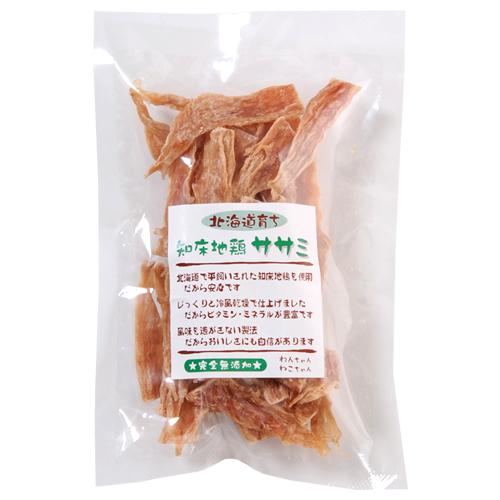 知床地鶏ササミ