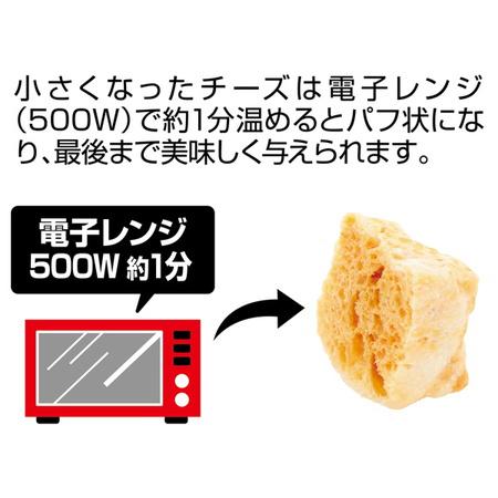 ヒマラヤマウンテン ハードチーズ M
