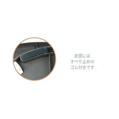 ファンタジスタ ラウンジ/S