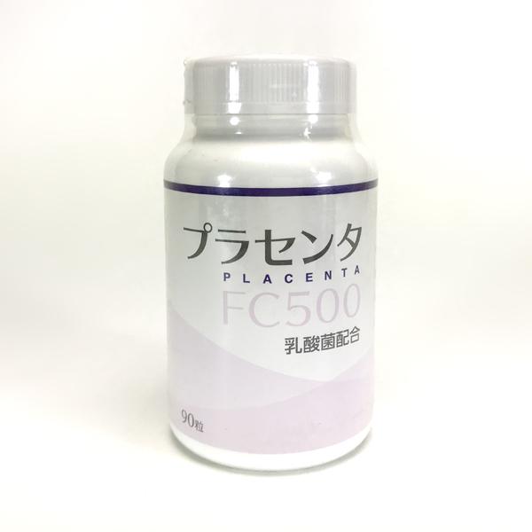 プラセンタ FC500(乳酸菌配合)