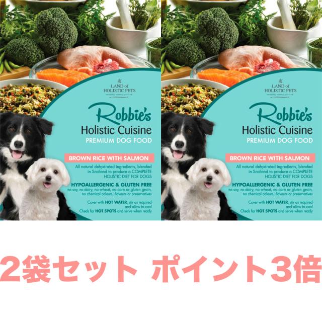 ロビーズ/玄米&サーモン 2袋セット