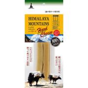 ヒマラヤマウンテン ハードチーズ