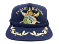 部隊識別帽(練習艦かとり)[除籍]佐官用