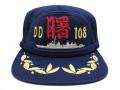 部隊識別帽(護衛艦あけぼの ぎ装員用)佐官用