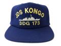 部隊識別帽(護衛艦こんごう)一般用