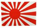 軍艦旗[700×1050mm]綿100%