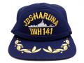 部隊識別帽(護衛艦はるな[退役])佐官用