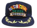 部隊識別帽(DE-225護衛艦のしろ[退役])佐官用