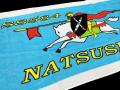 スポーツタオル(潜水艦なつしお)