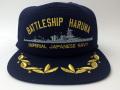 戦艦榛名帽子