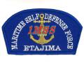 海上自衛隊 第1術科学校