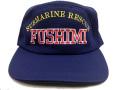 部隊識別帽(ASR-402潜水艦救難艦ふしみ[退役])デザインType2一般用