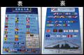 クリアファイル【国際信号旗(シグナルフラッグ)】