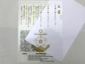 クリアファイル(五省)
