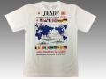 2016年海上自衛隊日本国練習艦隊遠洋航海記念Tシャツ